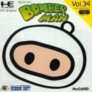 Bomberman (PC Engine)
