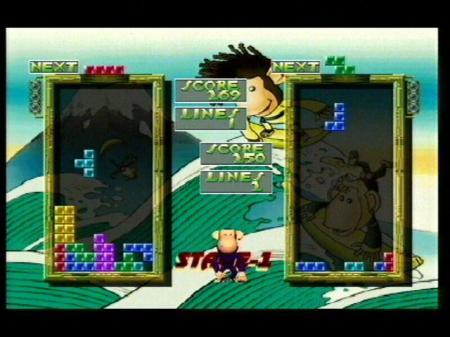 Una captura de pantalla del modo vs COM