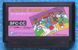 Cartucho del juego de NES.
