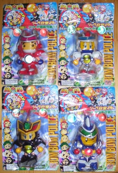 Figuritas del Bomberman de Nilo.