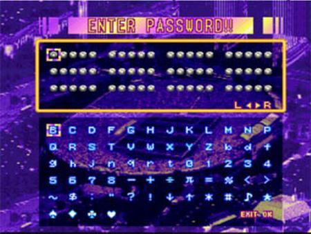 Password del ISS deluxe.