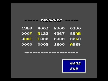 Password del Super Monaco GP de la Megadrive.