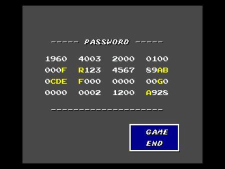 Password del Super Monaco GP de la Megadrive.