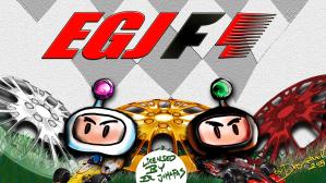 Logo oficial EGJF1