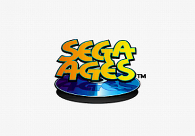 Logo de los SEGA Ages de la Saturn.