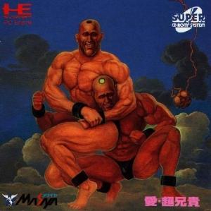 600full-ai-cho-aniki-cover