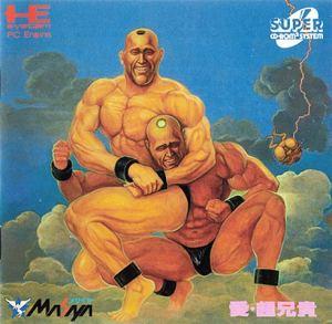 cho_aniki-cover