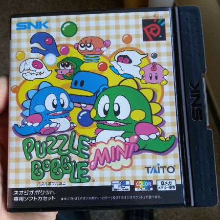 Puzzle Bubble Mini